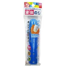 クツワ KUTSUWA 液体のりブルー