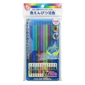 クツワ KUTSUWA 色鉛筆18色ブルー