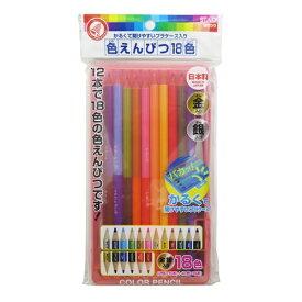 クツワ KUTSUWA 色鉛筆18色ピンク