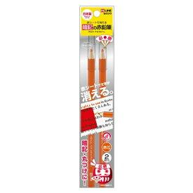 クツワ KUTSUWA 暗記の赤鉛筆2本セット