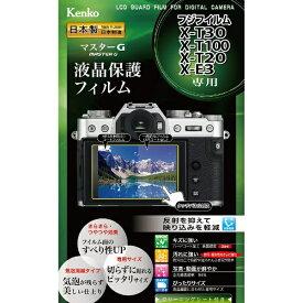 ケンコー・トキナー KenkoTokina マスターGフィルム フジX-T30/X-T100/X-T20/X-E3用 KLPM-FXT30
