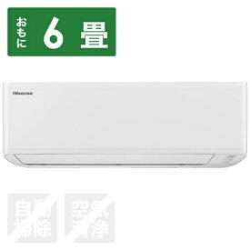 ハイセンス Hisense HA-S22A-W エアコン 2019年 Sシリーズ 白 [おもに6畳用 /100V][HCS22A+HCS22A]【zero_emi】