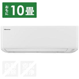 ハイセンス Hisense HA-S28A-W エアコン 2019年 Sシリーズ [おもに10畳用 /100V][HCS28A+HCS28A]