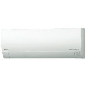 日立 HITACHI エアコン 10畳 RAS-G28J-W エアコン 2019年 白くまくん Gシリーズ スターホワイト [おもに10畳用 /100V][RASG28J+RACG28J]