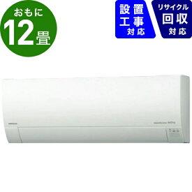 日立 HITACHI RAS-G36J-W エアコン 2019年 白くまくん Gシリーズ スターホワイト [おもに12畳用 /100V][RASG36J+RACG36J]