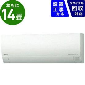 日立 HITACHI RAS-G40J2-W エアコン 2019年 白くまくん Gシリーズ スターホワイト [おもに14畳用 /200V][RASG40J2+RACG40J2]