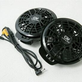 コーコス co-cos フラットレギュラーファン(セット) RD9920R RD9920R