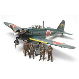 タミヤ TAMIYA 1/48 傑作機シリーズ No.103 三菱 零式艦上戦闘機五二型/五二型甲
