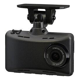 コムテック COMTEC ドライブレコーダー HDR103 [一体型 /Full HD(200万画素)][HDR103]