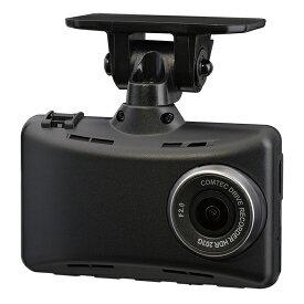 コムテック ドライブレコーダー HDR203G [一体型 /Full HD(200万画素)][HDR203G]