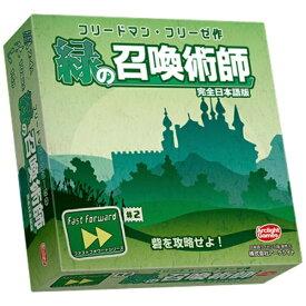 アークライト ARCLIGHT 緑の召喚術師 完全日本語版