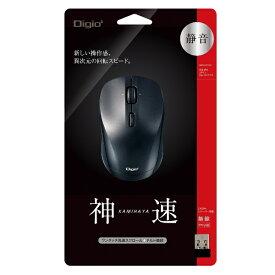 ナカバヤシ Nakabayashi MUS-RKT162BK マウス Digio2 ブラック [BlueLED /3ボタン /USB /無線(ワイヤレス)][MUSRKT162BK]