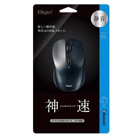 ナカバヤシ Nakabayashi MUS-BKT163BK マウス Digio2 ブラック [BlueLED /3ボタン /Bluetooth /無線(ワイヤレス)][MUSBKT163BK]
