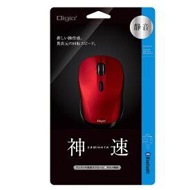 ナカバヤシ Nakabayashi マウス Digio2 レッド MUS-BKT163R [BlueLED /無線(ワイヤレス) /3ボタン /Bluetooth][MUSBKT163R]
