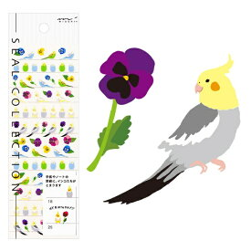 デザインフィル DESIGNPHIL シール3001 小さなインコ