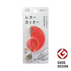 デザインフィル DESIGNPHIL レターカッター ピンク
