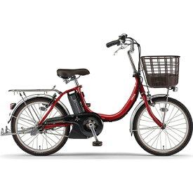 ヤマハ YAMAHA 20型 電動アシスト自転車 PAS SION-U(レッド/内装3段変速) PA20SU【2019年モデル】【組立商品につき返品不可】 【代金引換配送不可】