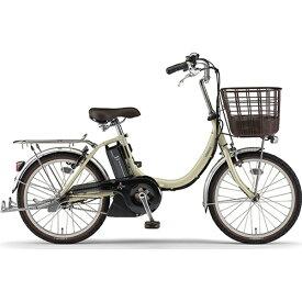ヤマハ YAMAHA 20型 電動アシスト自転車 PAS SION-U(アイボリー/内装3段変速) PA20SU【2019年モデル】【組立商品につき返品不可】 【代金引換配送不可】