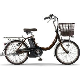 ヤマハ YAMAHA 20型 電動アシスト自転車 PAS SION-U(ダークブラウン/内装3段変速) PA20SU【2019年モデル】【組立商品につき返品不可】 【代金引換配送不可】