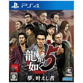 セガ SEGA 龍が如く5 夢、叶えし者【PS4】