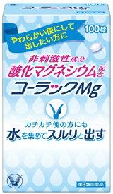 【第3類医薬品】コーラックMg(100錠)〔便秘薬〕大正製薬 Taisho