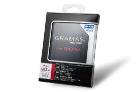 坂本ラヂヲ DCG-RC02 GRAMAS Extra Glass Ricoh GR III用 DCG-RC02