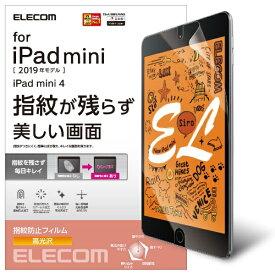 エレコム ELECOM iPad mini 2019 保護フィルム 防指紋 高光沢 TB-A19SFLFANG