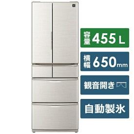 シャープ SHARP SJ-F462E-S 冷蔵庫 プラズマクラスター冷蔵庫 シルバー系 [6ドア /観音開きタイプ /455L][冷蔵庫 大型 SJF462E]【zero_emi】