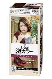 花王 Kao Liese(リーゼ) 泡カラー バーガンディブラウン