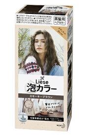 花王 Kao Liese(リーゼ) 泡カラー スモーキーブラウン