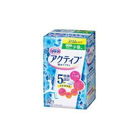 花王 Kao リリーフ ふんわり吸水ナプキンスリム少量用32枚