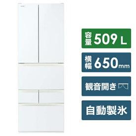 東芝 TOSHIBA 《基本設置料金セット》GR-R510FH-EW 冷蔵庫 グランホワイト [6ドア /観音開きタイプ /509L][冷蔵庫 大型 GRR510FHEW]