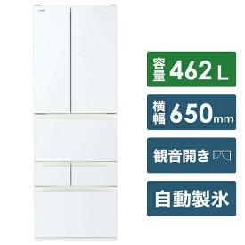 東芝 TOSHIBA GR-R460FH-EW 冷蔵庫 グランホワイト [6ドア /観音開きタイプ /462L][冷蔵庫 大型 両開き GRR460FHEW]