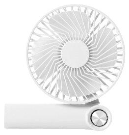 永山 ELB5019-WH 携帯扇風機 ハンディファン ホワイト[ハンディファン 携帯 扇風機]