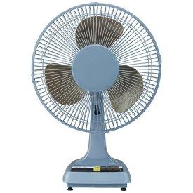 アピックス APIX FSSR-0719-BL レトロ扇風機 サックスブルー[FSSR0719]