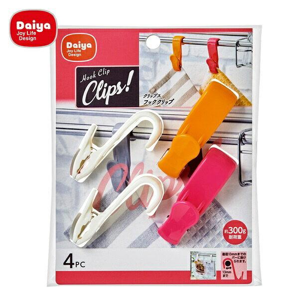 ダイヤコーポレーション DAIYA CORPORATION クリップス フッククリップ 57735 ホワイト/オレンジ/ピンク[57735]
