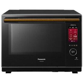 パナソニック Panasonic NE-BS1600-K スチームオーブンレンジ ブラック [30L][3つ星 ビストロ NEBS1600]