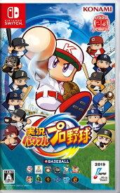 コナミデジタルエンタテイメント Konami Digital Entertainment 実況パワフルプロ野球【Switch スイッチ 野球】