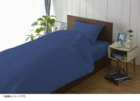 生毛工房 UMO KOBO 【ボックスシーツ】80サテン セミダブルサイズ(綿100%/120×200×30cm/ネイビー)