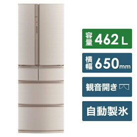 三菱 Mitsubishi Electric 《基本設置料金セット》MRRX46EF 冷蔵庫 [5ドア /観音開きタイプ /462][冷蔵庫 大型 MRRX46EF]