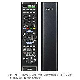 ソニー SONY リモコン RM-PZ130D BB