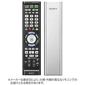 ソニー SONY リモコン RM-PZ130D SB
