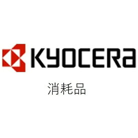 京セラ KYOCERA TK-5241K 純正トナー ECOSYS M5526cdw/ECOSYS P5026cdw用 ブラック[TK5241K]【wtcomo】
