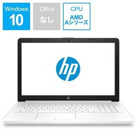 HP エイチピー HP 15-db G1モデル ノートパソコン ピュアホワイト 6MY34PA-AAAA [15.6型 /AMD Aシリーズ /HDD:1TB /メモリ:8GB /2019年4月モデル][15.6インチ 新品 windows10]