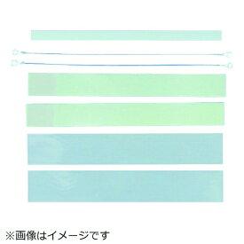 白光 HAKKO 白光 パーツセット 溶断用 A1563