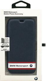 エアージェイ air-J iPhpneX PC Hard Case Rubber Finish Booktype 手帳型ケース