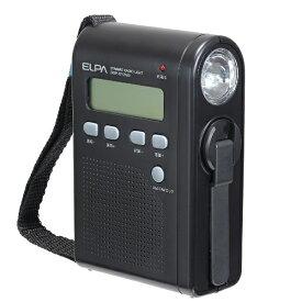 ELPA エルパ ダイナモラジオライトDOPDY269 DOP-DY269