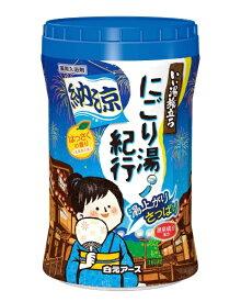 白元 いい湯旅立ち ボトル 納涼にごり湯 はっさくの香り(540g) [入浴剤]
