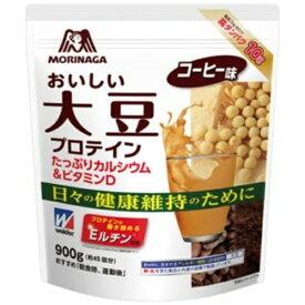 森永製菓 MORINAGA ソイプロテイン ウィダー おいしい大豆プロテイン【コーヒー味/900g(約45食分)】