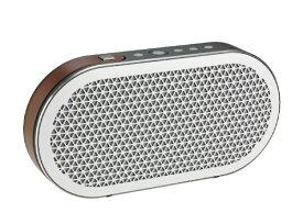 DALI ダリ Bluetoothスピーカー グレープリーフ KATCH/GL [Bluetooth対応][KATCHGL]